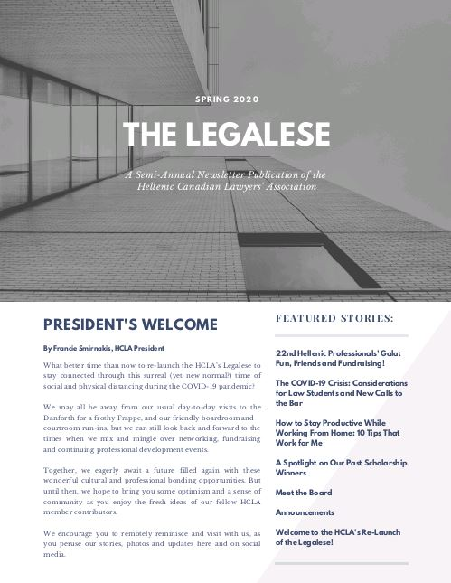 The cover page of The Legalese spring 2020 newsletter.